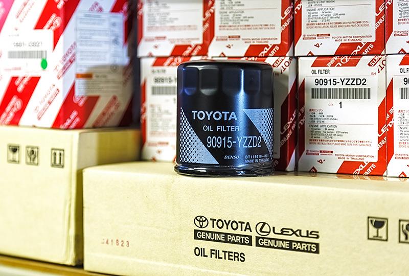 Auto Repairs Etzold Toyota Spare Parts & Accessories